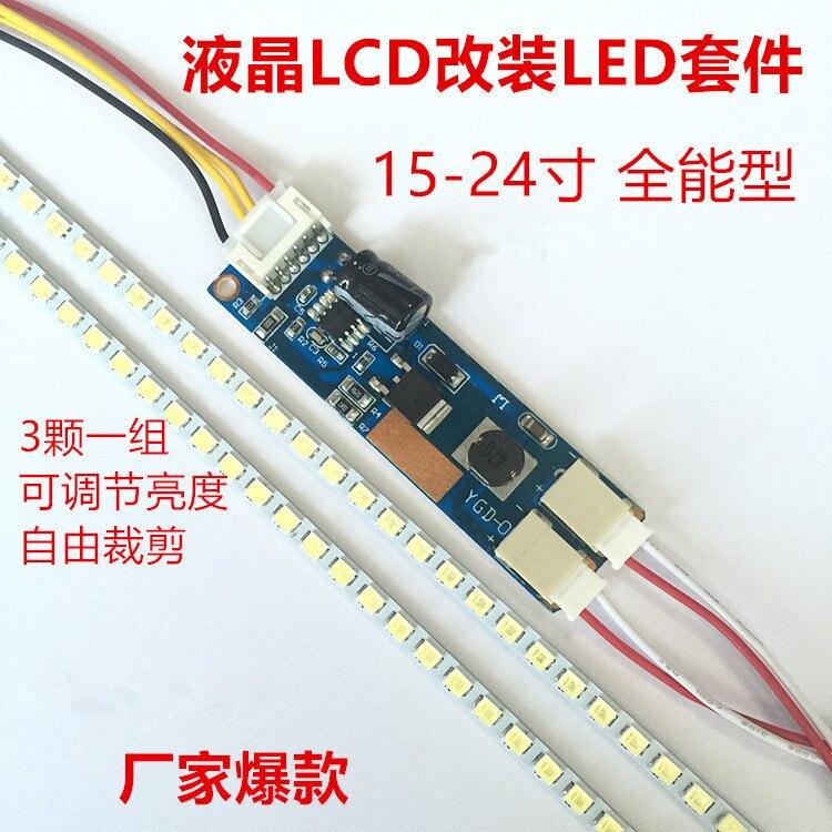 10 pièces/540mm luminosité réglable CCFL led rétro éclairage bande kit, mise à jour 24 pouces lcd moniteur à led bakclight livraison gratuite on AliExpress - 11.11_Double 11_Singles' Day 1