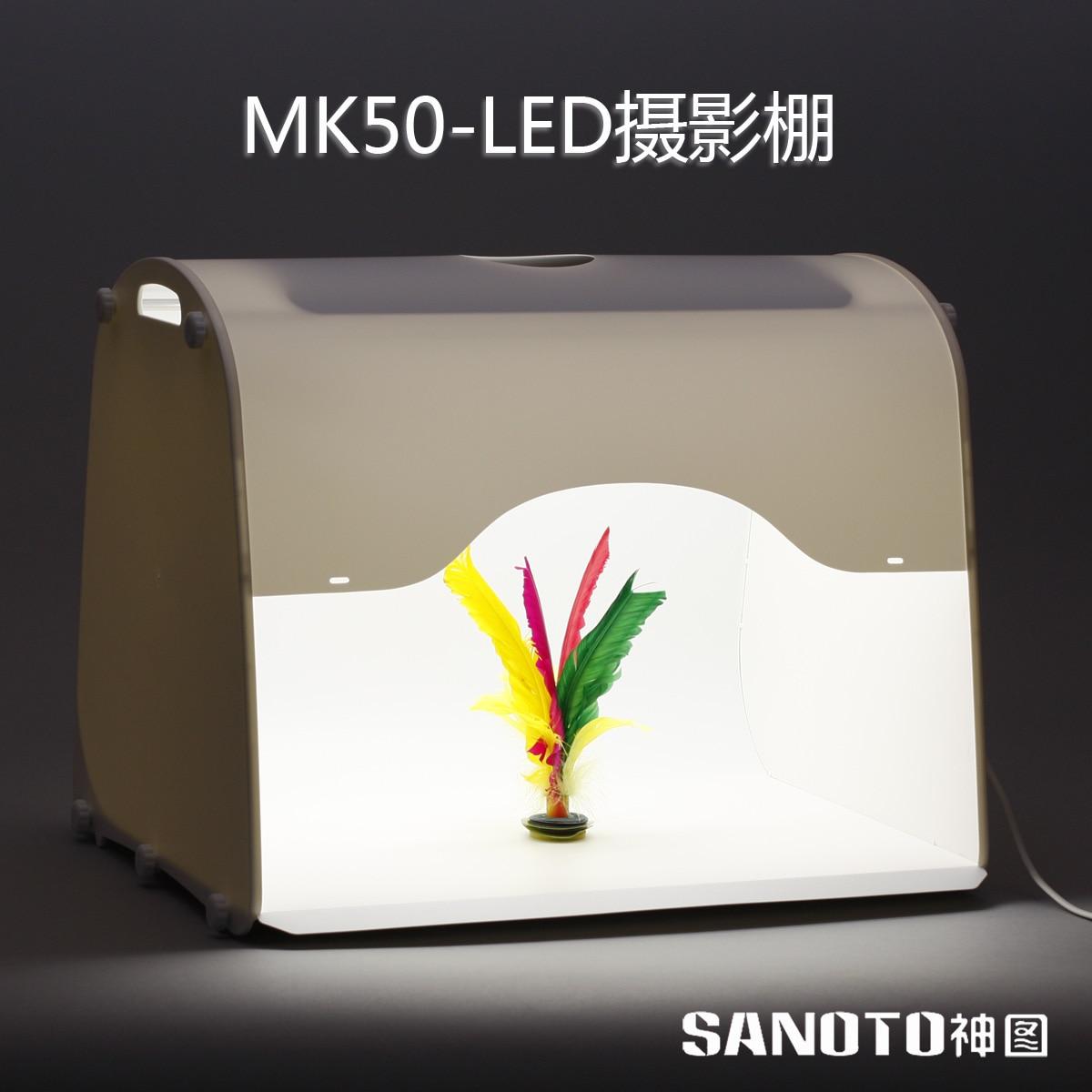 Adearstudio studio box  Mk50 LED Studio Kit Softbox Photographing Jewelry Box Camera Light BOX CD50