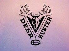 Wall Decal Sticker Room Deer Hunter font b Man b font font b Cave b font