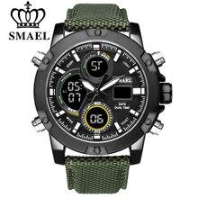 SMAEL сплав циферблат часы аналоговый ЖК-дисплей цифровой дисплей открытый для мужчин Спорт кварцевые двигаться для мужчин t Дата Секундомер…