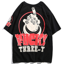THREE-Y 2019 Mens Middle Finger Tee-Shirt Hip Hop Dirty Words Funny Casual Tees Streetwear Short Sleeve Tops Printed Unisex