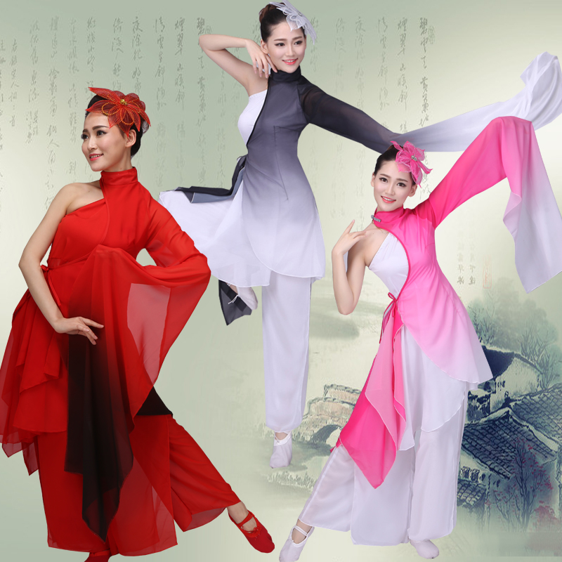 स्टेज प्रदर्शन 89 के लिए लंबी आस्तीन वाली महिला चीनी राष्ट्रीय नृत्य पोशाक महिला फैन नृत्य पोशाक क्लासिक यंगको नृत्य पोशाक