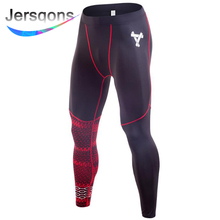 Jersqons Men Running Tights Compression Pants Leggings Gym Fitness Sportswear Training Yoga for Sport Jogging Trousers