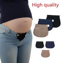 Maternity Pregnancy Waistband Belt Soft Adjustable Elastic Pants Lengthening Waist Extenders Button Mother Loose Pants Belt(China)