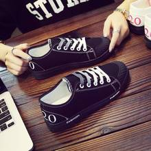New small white canvas shoes students Korean version of the shoes wild Harajuku ulzzang port-flavored shoes street beat white shoes female 2018 new spring wild korean students harajuku style ulzzang hemp leaf canvas shoes