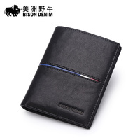 Buffalo Leather Purse Slim Male Short Leather Wallet Wallet Young Korean Vertical Multi Card Wallet
