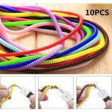 10 шт./лот Спираль USB данных зарядное устройство протектор сердцевины кабеля обёрточная бумага кабель DIY Winder для телефона 50 см