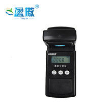 O3 Ozone Monitor Portable Water Quality Meter Detector With Light Detector Professional O3 Analyzer o3 ozone smit