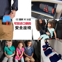 Quality Mini Folding Baby Kids Car Vehicle Safety Seat Booster Cushion Pocket Portable Child Car Safety Harness Seat 3~12Y