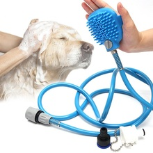 New Pet Bathing Tool Comfortable Massager Shower Cleaning Washing Bath Automatic Sprayers Dog Brush Supplies