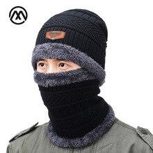 Зимние мужские вязаные хлопковые шапки, теплые и удобные Лыжные шапки для мужчин и женщин, плотные бархатные шапки Skullies bone