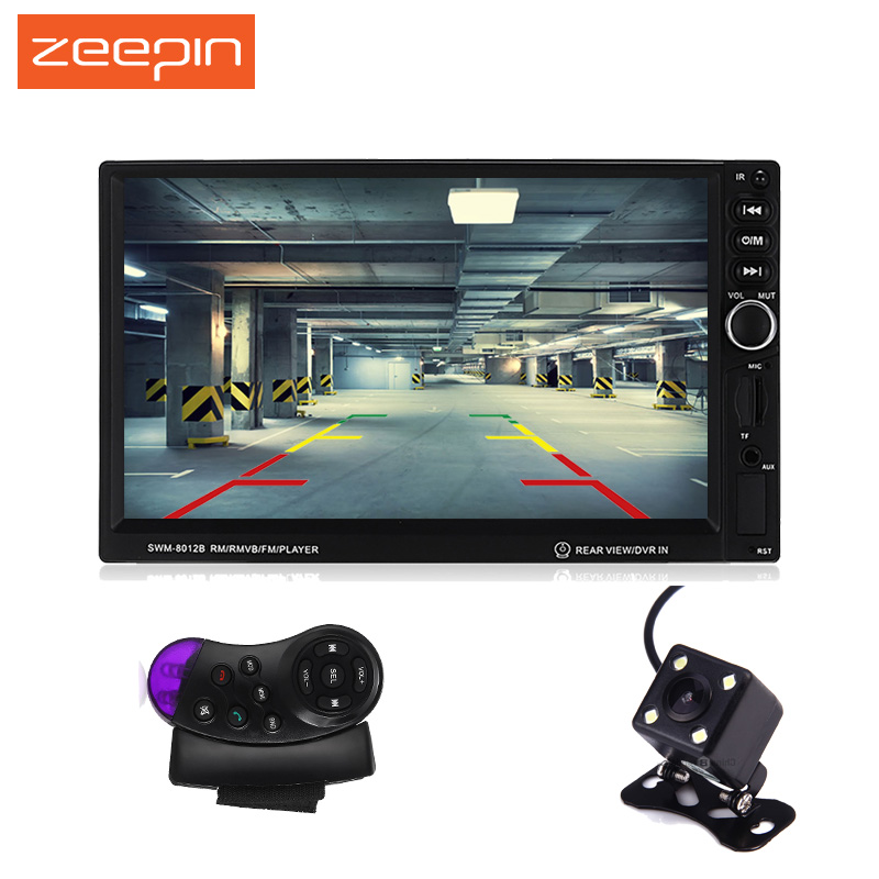 Zeepin Universal 8012 Car Multimedia Player 7inch Wince Touch Screen 800*480 MP5 Player Support Reverse Remote Control Bluetooth