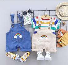 2019 Summer Toddler Children Clothes Suits  Baby Boys Girls  Clothing Sets Striped  Shirt Rainbow Shorts Kids Infant Casual Suit цена и фото