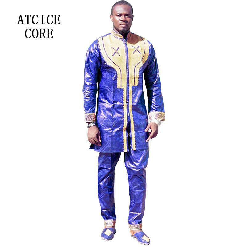 アフリカ男性服バザン RICHE 刺繍デザイントップとパンツ