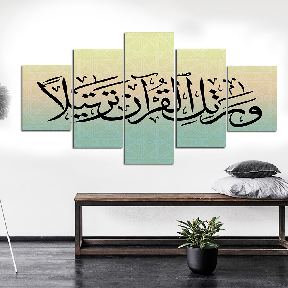 5 pcs set islamic letter canvas painting modern wall art adornment