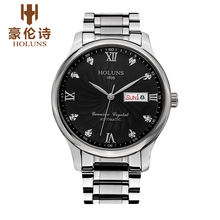 HOLUNS 064GH Watch Geneva Brand genuine crystal men's automatic self-wind mechanical watches stainless steel relogio masculino