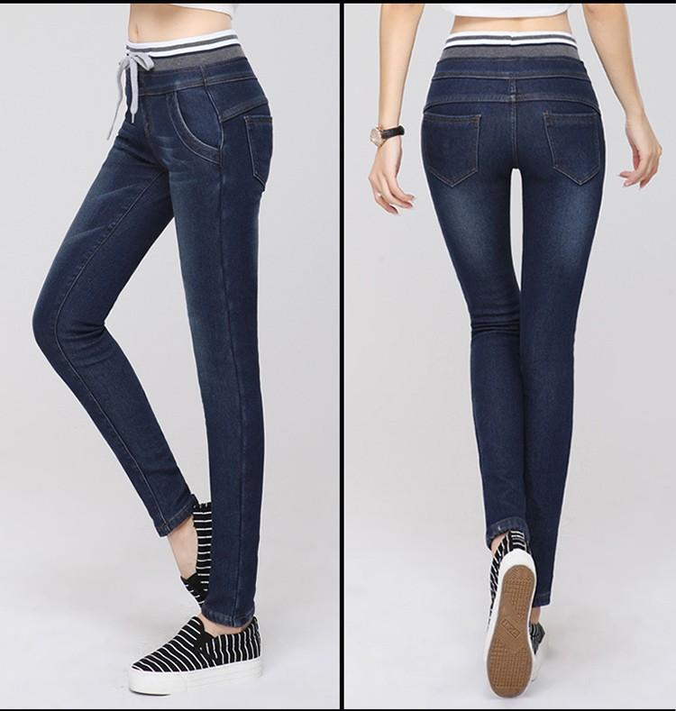 Wram jeans3