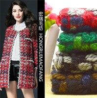 2016 New Winter Fashion Small Fragrant Tweed Weave Wool Fabrics
