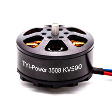 TYI Samll  Brushless Motor 3508 400KV 590KV Brushless Outurnner Motor RC Airplane Plane Accessories for Sale стоимость