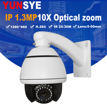 YUNSYE 1080P 5MP PTZ IP Camera Outdoor Onvif 10X Zoom Waterproof Mini Speed Dome Camera 2MP H.265 IR 30m P2P Surveillance Camera