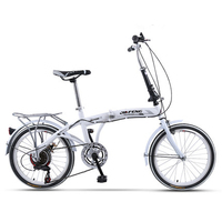 New 20 inch adult folding bicycle ultra light variable speed portable children bicycle men and women students bicycle