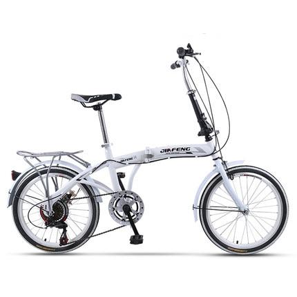 Nouveau 20 pouce adulte vélo pliant ultra lumière à vitesse variable portable enfants vélo hommes et femmes étudiants vélo