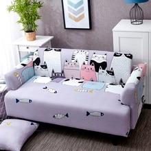 Чехол для дивана из спандекса с милыми кошками