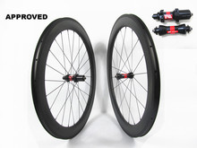 Farsports FSC60-CM-23 DT240(36 Ratchets) 23mm wide clincher Straight carbon wheel,700c 60 23 road carbon UD matte wheelset rim