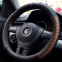 Рулевого колеса автомобиля крышки Универсальный кос обложка на руль Диаметр 37/38 см для bmw e46 e90 g30 lancer x rav4 ford mazda 3