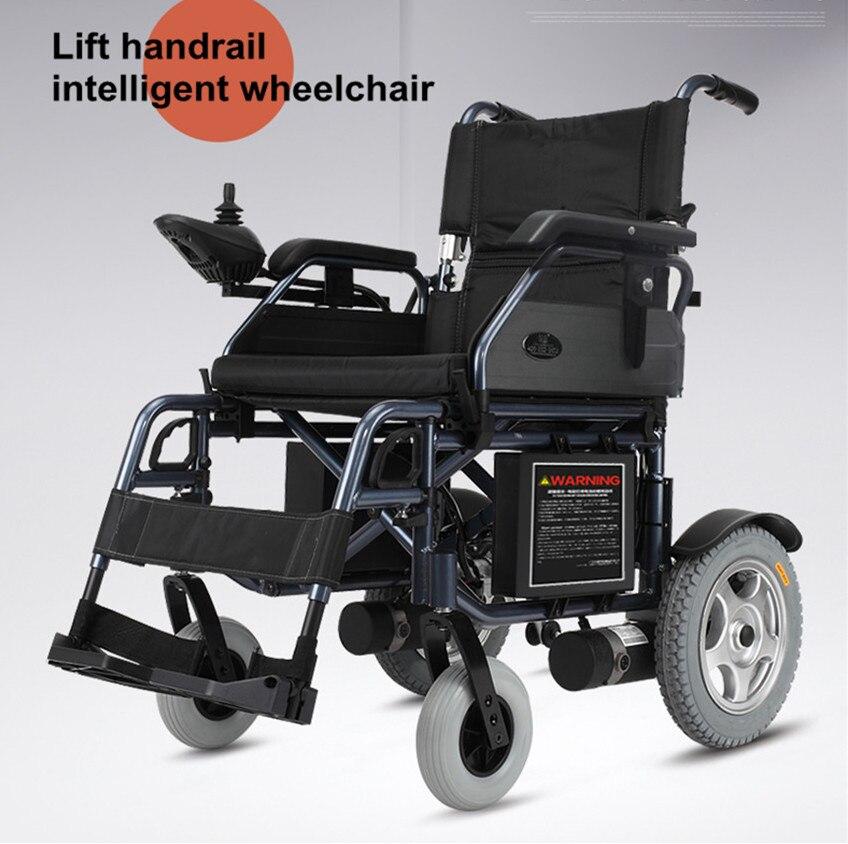Silla de ruedas eléctrica Plegable ligera para discapacitados