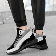 ALDOMOUR Man Women Running Shoes Fitness Outdoor Height Increasing New Sport Couple Casual Sneakers Breathable 37-44 R