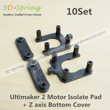 10Set 3D Printer UM2 Ultimaker 2 Motor Isolate Pad (Separator Pad) + Z axis Bottom Cover Injection Molding