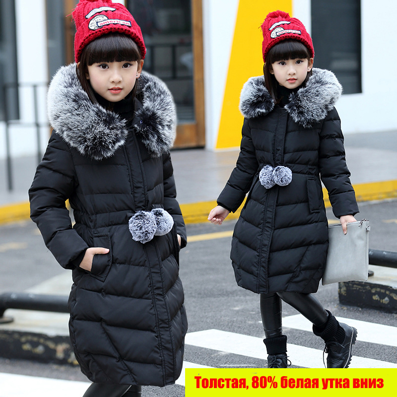 HSSCZL Girls Down Jacket Winter White duck down Long style Girl down 2019 Thicken Coat Hooded