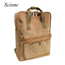Fashion Women Brand Corduroy Backpack School Bags For Teenage Girls Casual Hot Laptop Travel Shoulder Bag