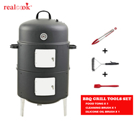 Realcook 17 Steel Vertical BBQ Charcoal Grill Smoker for Outdoor Cooking Camping Portable Round Barbecue Grill Black