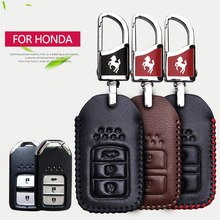Funda de cuero genuino para llave inteligente de coche para Honda Spirior en forma de Civic Accord City CB400 CRV Jazz llavero(China)