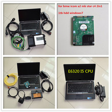 2017.03 super 2IN1 mb star c5 sd connect and for bmw icom a2 with super software hdd installed in laptop e6320 PC i5 cpu 4g(China (Mainland))