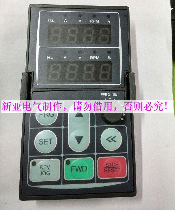 Frequency converter display panel operation panel ac60 double display panel dhl ems 1pc uling d200m series frequency display panel 08 op 130a a2