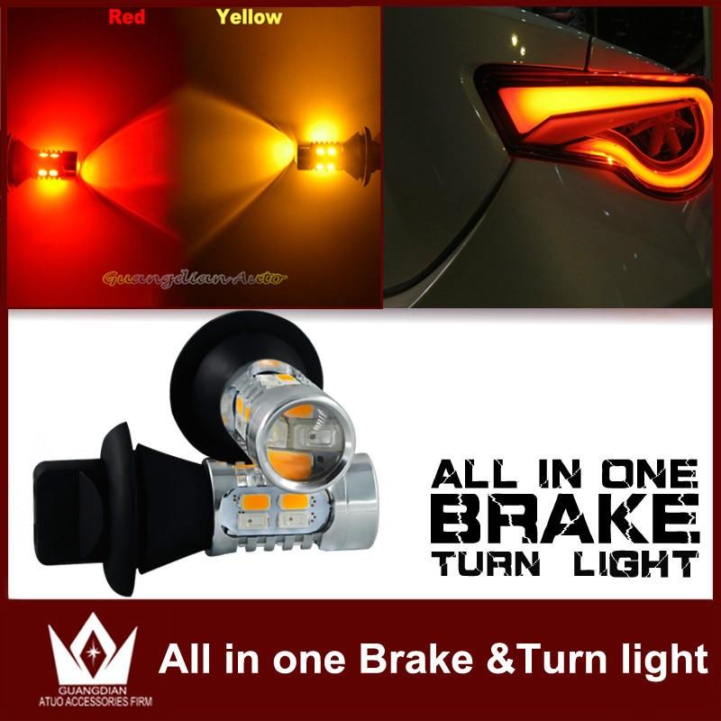 1set all in one auto led bulbs stop lamp turn signal bulb rear brake light turn signal light For Nissan Tiida 7440 T20 WY21W