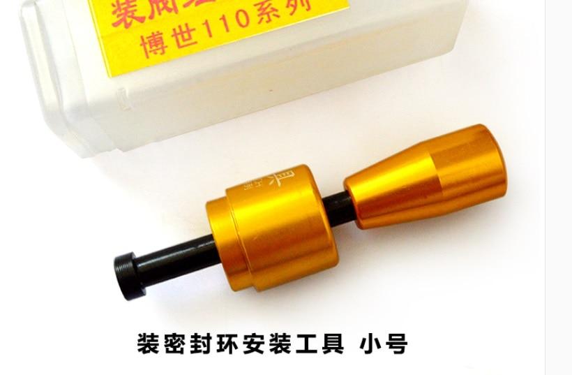 Prix pour PROMOTION NOUVELLE ANNÉE!! Common rail injecteur de réparation outil, injecteur joint anneau l'installation tooll pour Bosch 110 série
