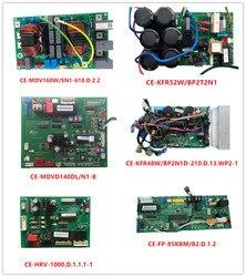 CE-MDV160W/SN1-610.D.2.2 | CE-KFR52W/BP2T2N1 | CE-MDVD140DL/N1-B | CE-KFR48W/BP2N1D | CE-HRV-1000.D.1.1.1 | CE-FP-85KBM/B2.D. 1,2 б/у