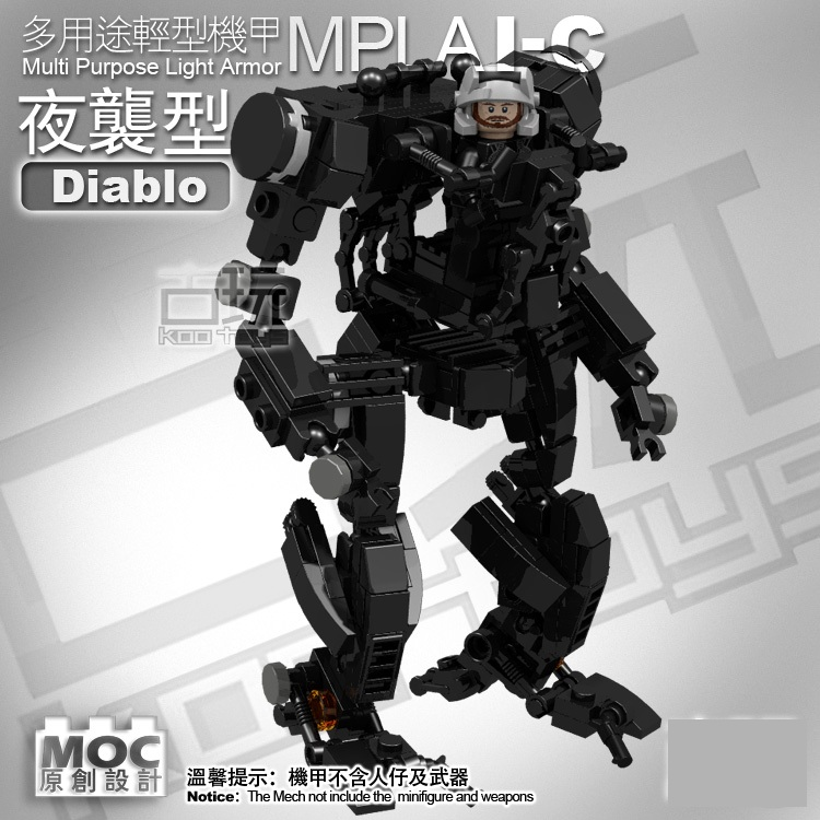 Multi Purpose Light Armor MPLA Military Block Toy MOC Original Building Boyfriend Birthday Gift Is Compatible With Legoe In Blocks From Toys Hobbies On