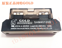 Solid State Relay SAM40120D DC Controlled AC 120A 4 32V