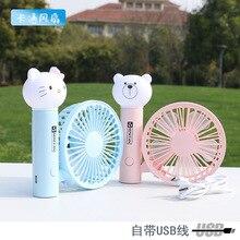 цена на Free shipping Mini cartoon fan Rechargeable office desktop USB fan student dormitory cute night light folding fan