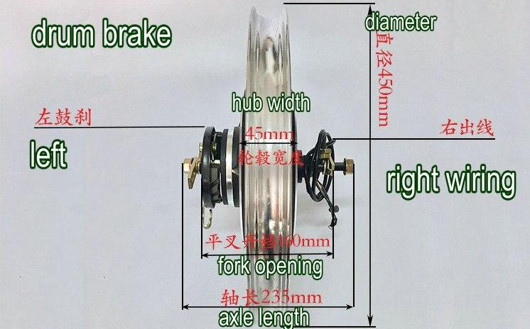17inch loading king 2.25-17tyre drum brake