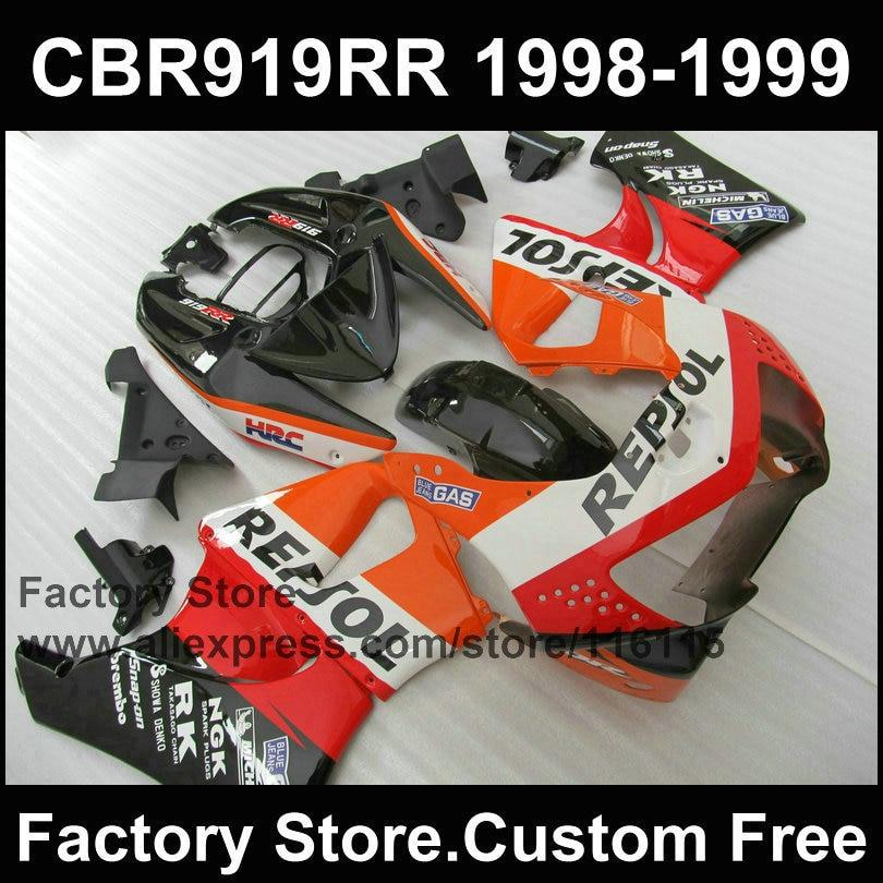 Custom free ABS Motor fairing kits for HONDA 1998 1999 CBR900RR 919 CBR 919RR 98 99 CBR919RR classic repsol fairings body parts душевой поддон aquanet fiji new 174209 белый