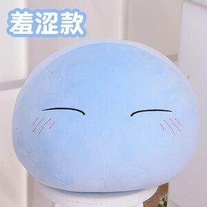 Image 3 - Аниме в тот раз я перевоплотился как слизь косплей реквизит Плюшевая Кукла Kawaii Подушка Tensei Shitara игрушки Rimuru Tempest 4/стиль