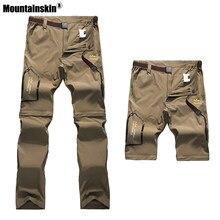 f06e5dc37 Para Hombre Pantalones Cortos De Senderismo - Compra lotes baratos de Para  Hombre Pantalones Cortos De Senderismo de China, vendedores de Para Hombre  ...