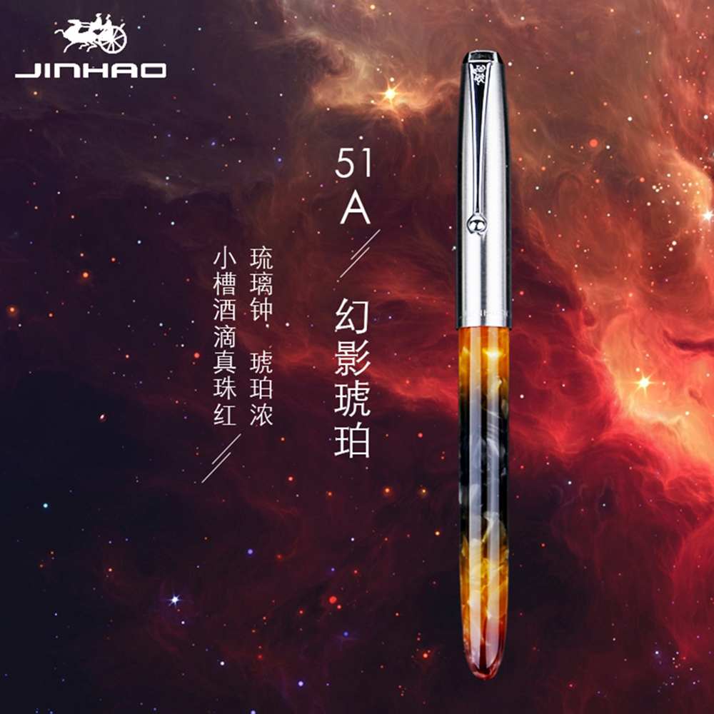 High Quality Jinhao 51A Glass Wood Fountain Pen Luxury 0.38mm Fine Nib Ink Pens for Writing School Office Supplies Caneta 1pc lot jinhao 885 fountain pen yellow pens silver clip papelaria jinhao pen fine nib caneta tinteiro school supplies 13 6 1 2cm