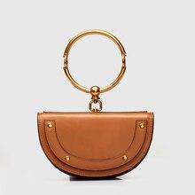 PISIDIA 2019 Women Bag Crossbody Bag,Luxury Handbags Bags Designer,Ring Half Moon Handbag,Handbag Messenger